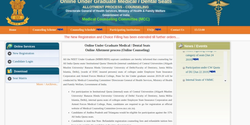 NEET 2019 counselling registration for AIQ extended indefinitely by MCC