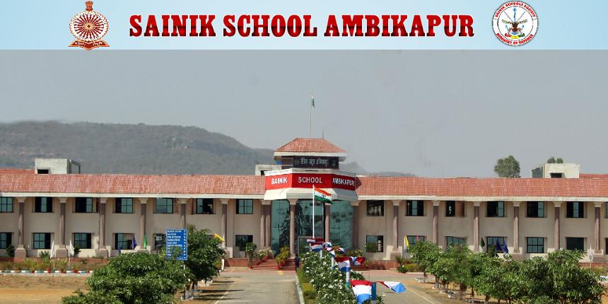 Sainik School Ambikapur Admission 2020