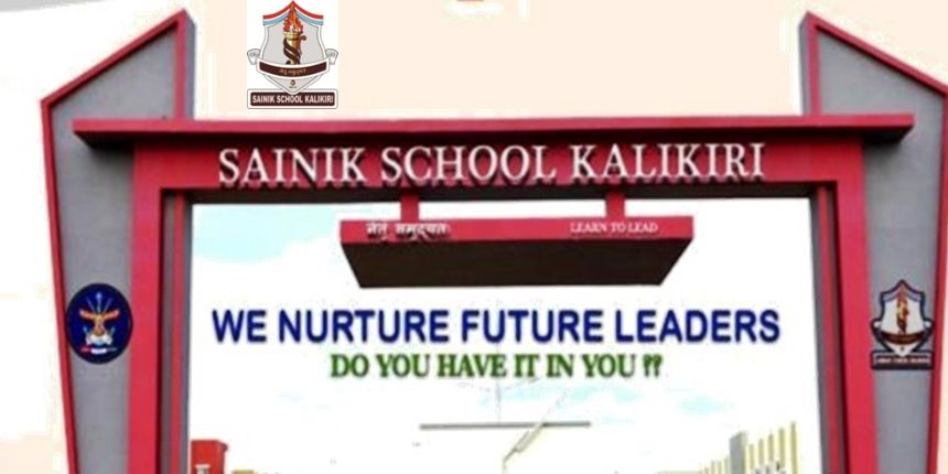 Sainik School Kalikiri Admission 2020