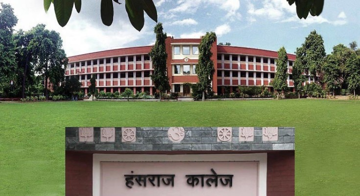 Hansraj College fourth cut off 2020 released; check details here