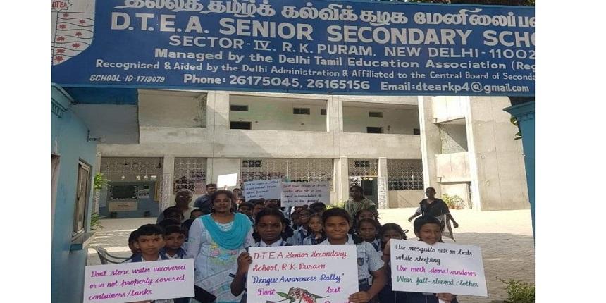 Tamil Nadu CM inaugurates Delhi Tamil Education Association''s eighth school branch