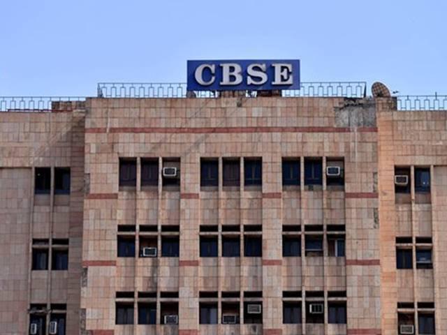 CBSE gets new chairman