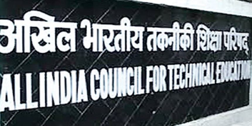 AICTE asks institutions to offer 20% courses online, ease credit transfer