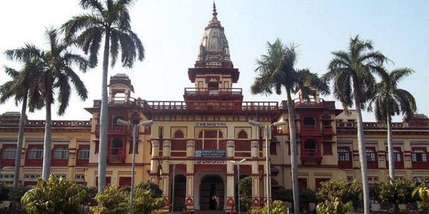 BHU admit card 2020 released for PET @bhuonline.in; check details