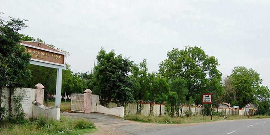 A new university in Tamil nadu : CM Palaniswami