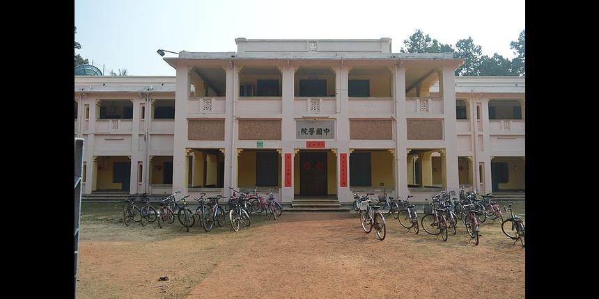 Final semester examination in September in Vishva Bharati University