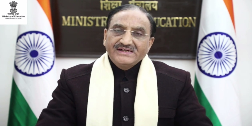 JEE Advanced 2021 to be held on July 3: Education minister Ramesh Pokhriyal