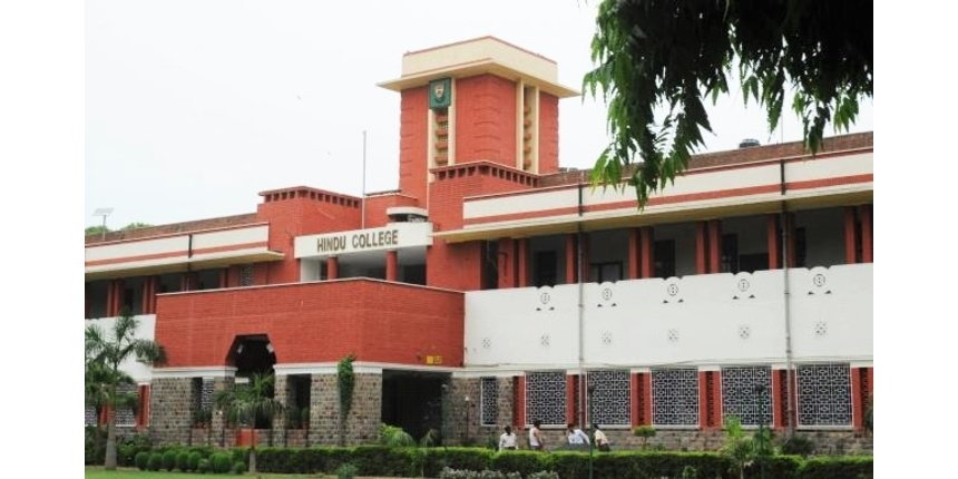 DU Admission 2021: Hindu College releases first cut-off list; BA Political Science rises to 100%