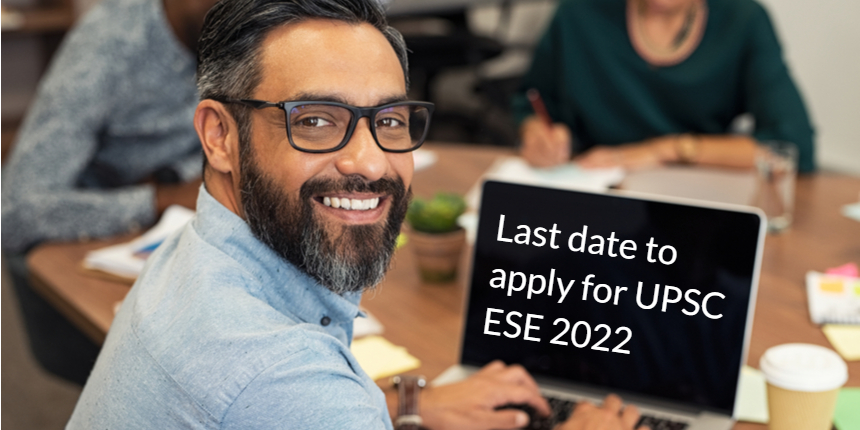 UPSC ESE Application Form  2022 - Last date to register at upsc.gov.in, check steps to apply