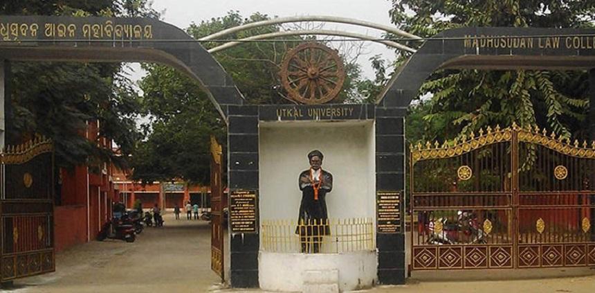 Madhusudan Law University gets UGC recognition: Dharmendra Pradhan