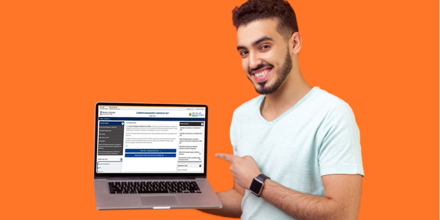 CMAT results 2021 will be declared at cmat.nta.nic.in; Know CMAT result date