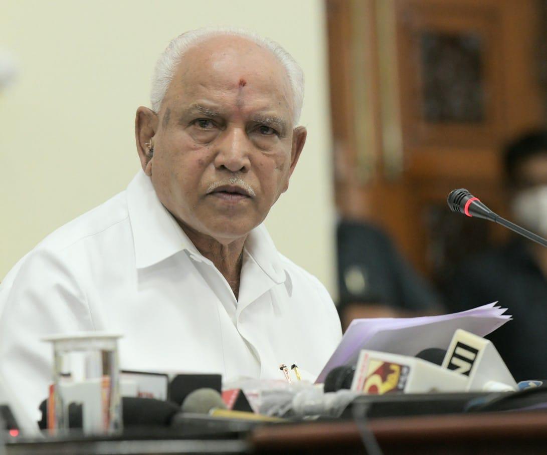 Karnataka CM congratulates IISc for being world's top research university