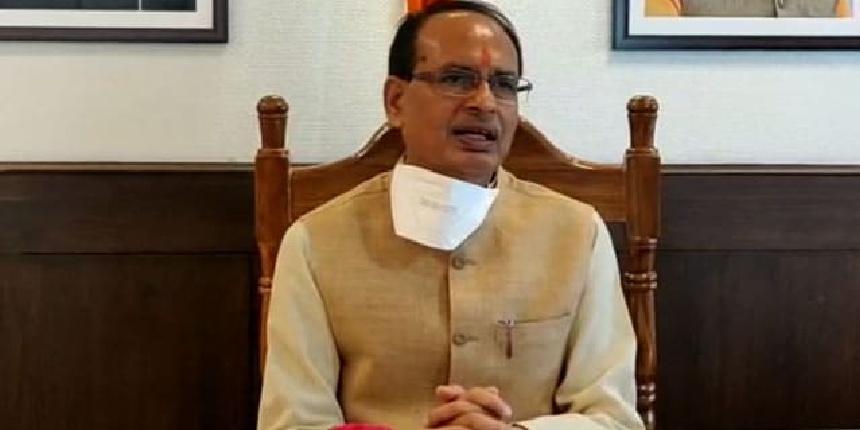 MP Board 12th exam 2021 cancelled, says CM Shivraj Singh Chouhan