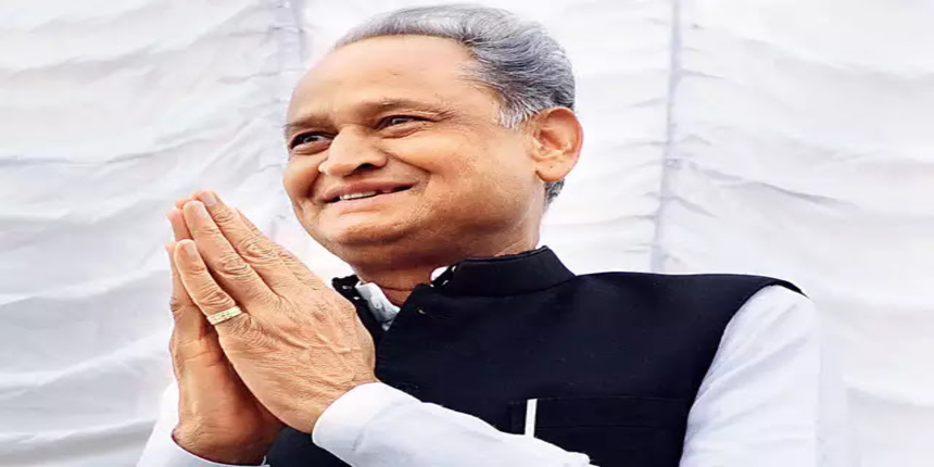 All districts in Rajasthan to have medical colleges: Gehlot