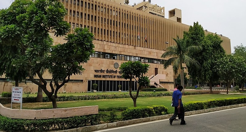 No decision yet on exempting IITs from reservation in teachers' recruitment: Centre