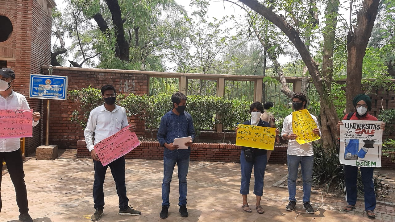 DU students protest demanding waiver of non-academic fee amid pandemic