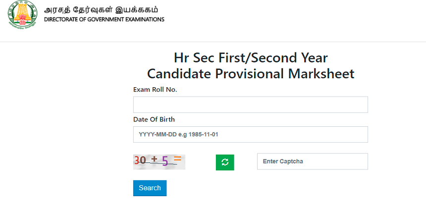 Tamil Nadu Class 12th 2021 marksheet released; Check how to download