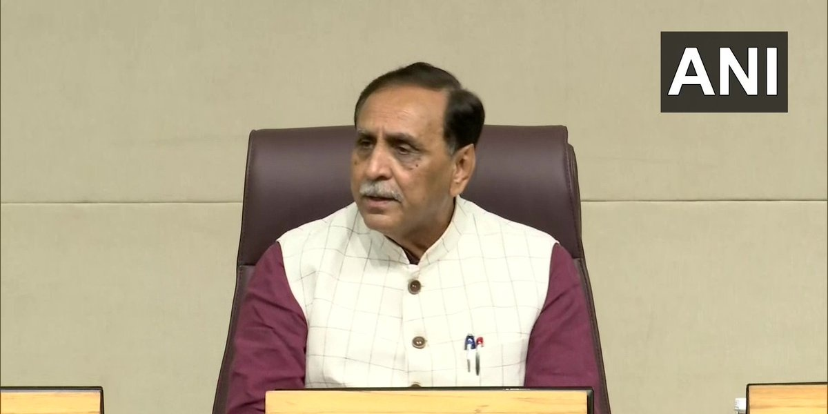 Quality of education has improved in Gujrat: Chief Minister Vijay Rupani