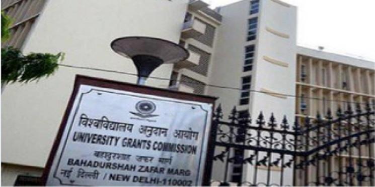 UGC, education ministry webinar on National Education Policy 2020 tomorrow