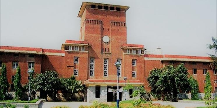 DU Admission 2021: Check past cut-offs for BA Economics at SRCC, Hansraj