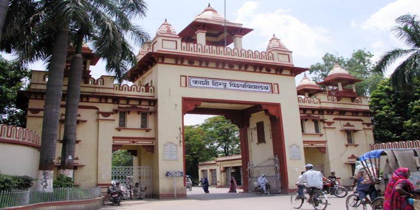 BHU Admission 2021: NTA to conduct Banaras Hindu University UG, PG entrance exam this year