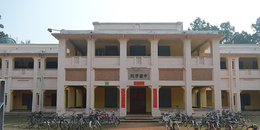 Visva Bharati University suspends admissions temporarily amid students' protest