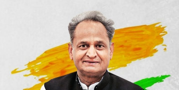 Rajasthan working to create best environment for higher education: Ashok Gehlot