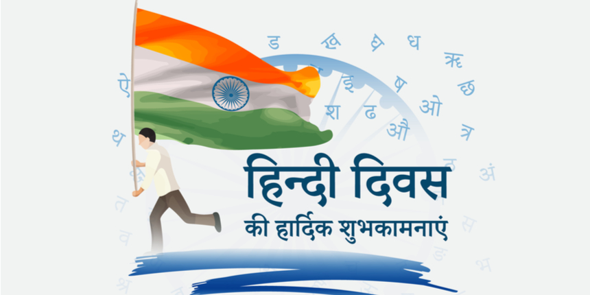 Hindi Day: Madhya Pradesh government to offer medical education in Hindi