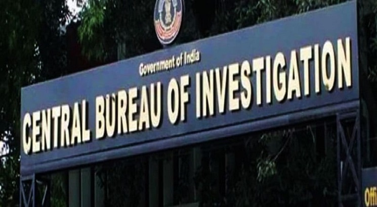 JEE Main 2021: CBI carries out raids at 20 places over alleged manipulation in exam