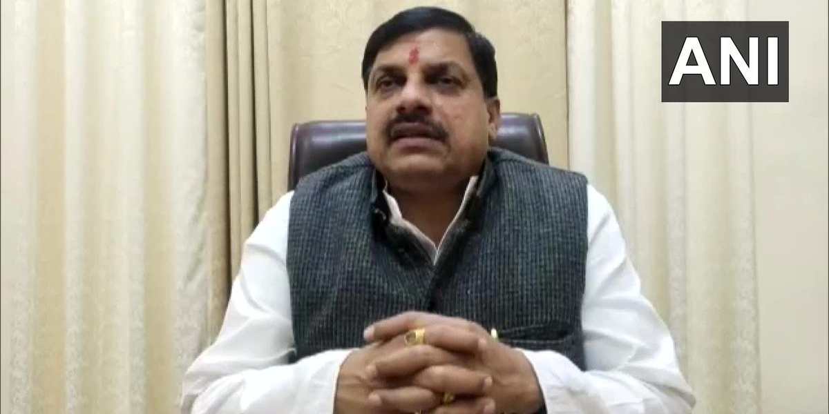 MP considering to change VC term in Hindi from 'Kulpati' to 'Kulguru', says Minister Mohan Yadav