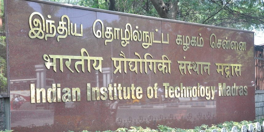 NIRF Ranking 2021: IIT Madras is the best educational institution in India