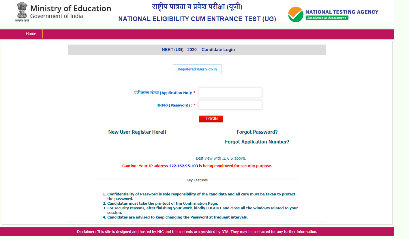 NEET-result-login-window