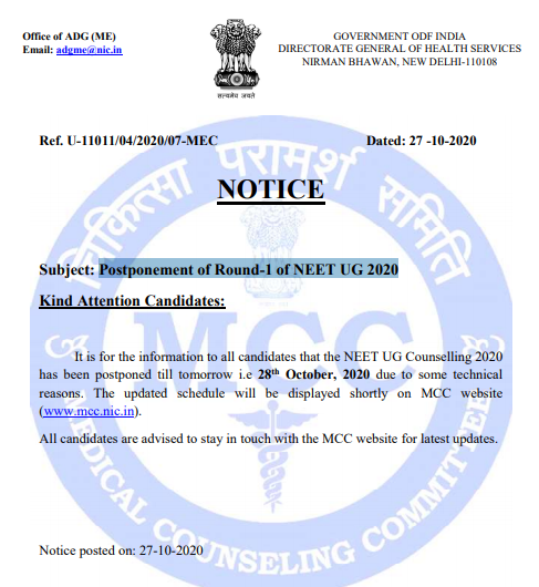NEET-counselling-postponed-notice