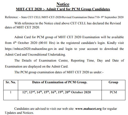 mht-cet-notice