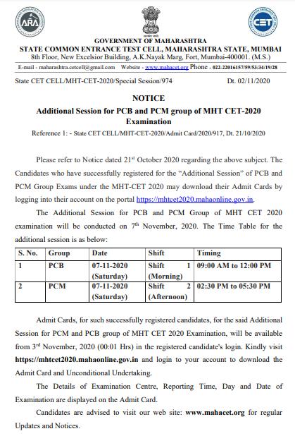 mht-cet-special-session-notice