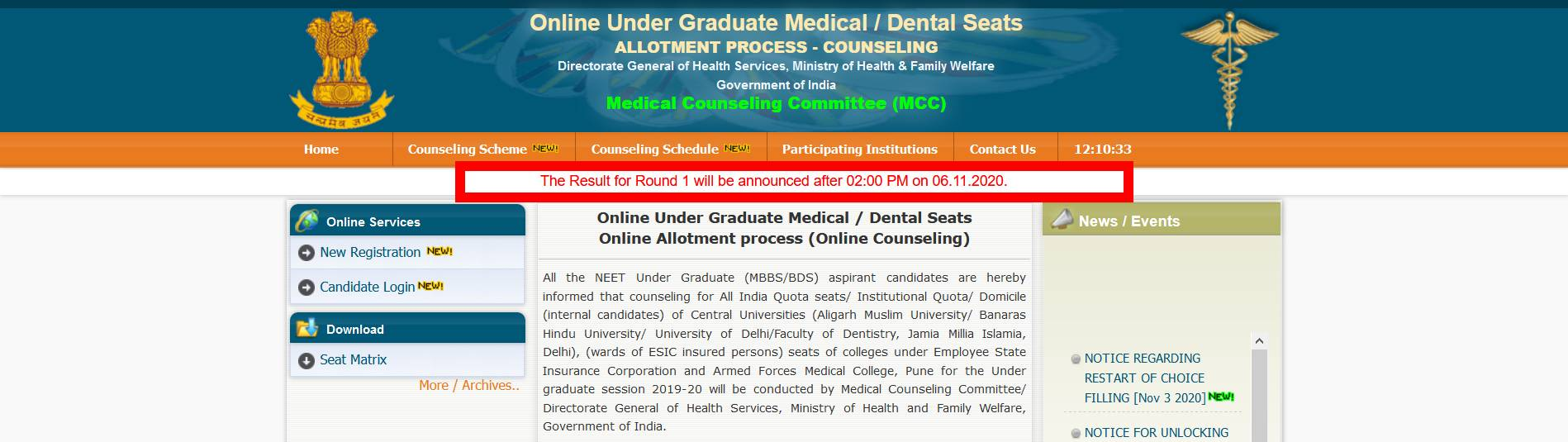 neet-counselling-round-one-result_WTqKcP3