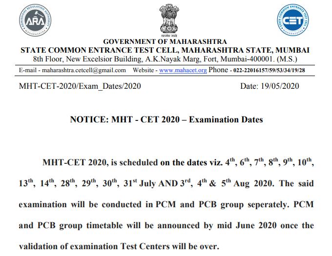 MHT-CET-2020-Dates