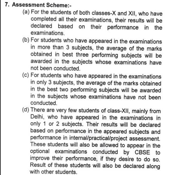 CBSE-assessment