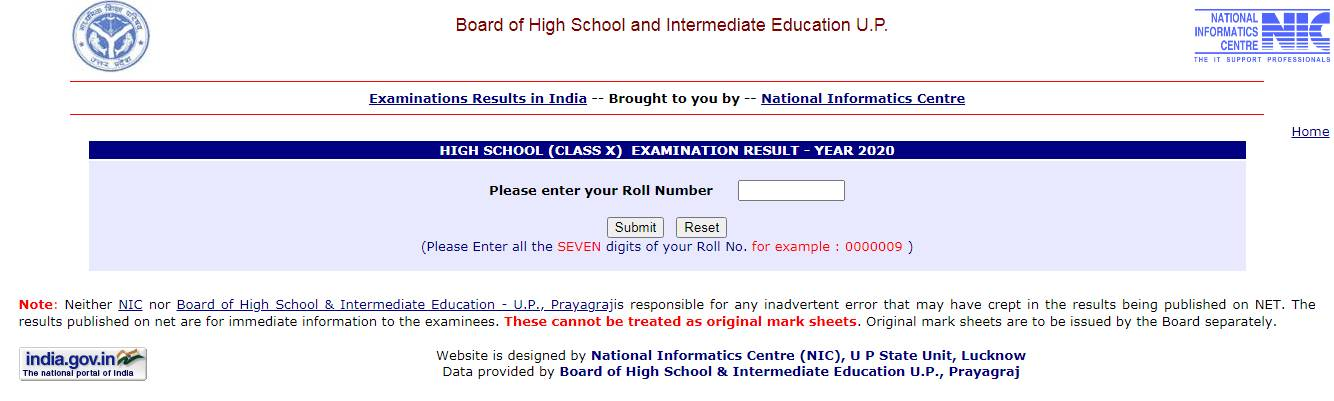 UP Board 10th result 2020 Window
