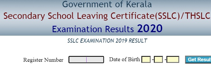 Keralaresults-nic-in-2020-SSLC-window