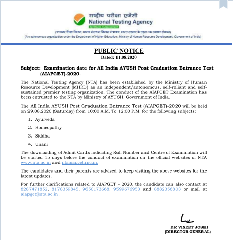 aiapget-exam-date-and-admit-card-notice