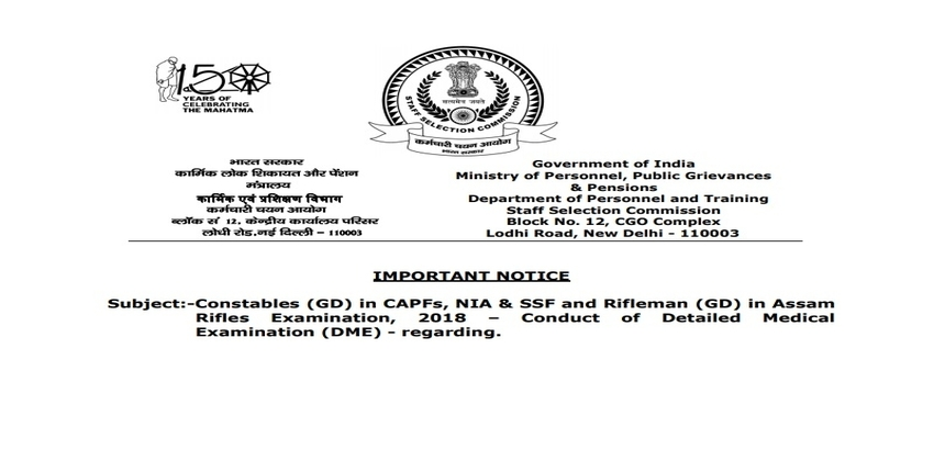 SSC_GD_Constable_2020_admit_card_for_medical_exam_released_Download_now_careers360