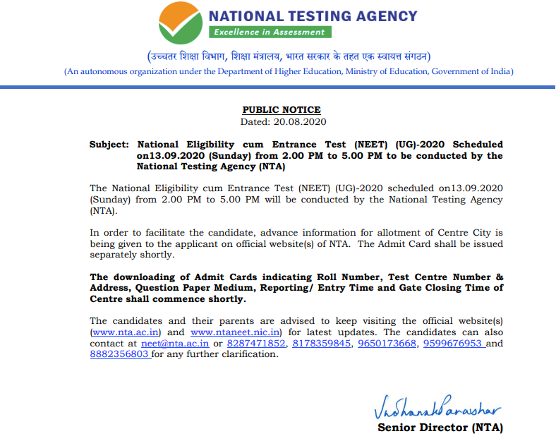 neet-exam-centre-notification