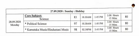 Karnataka-sslc-supple-time-table-2020-