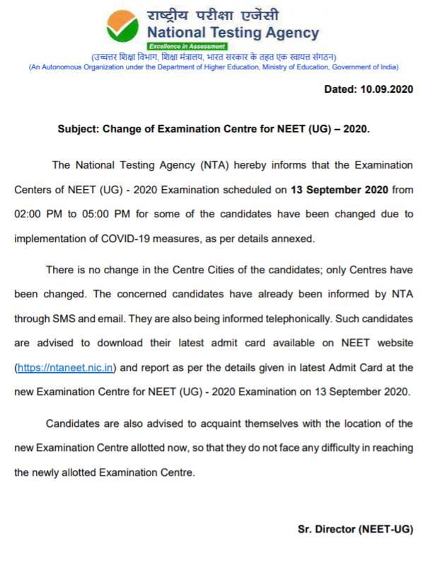 neet-exam-centres-changed