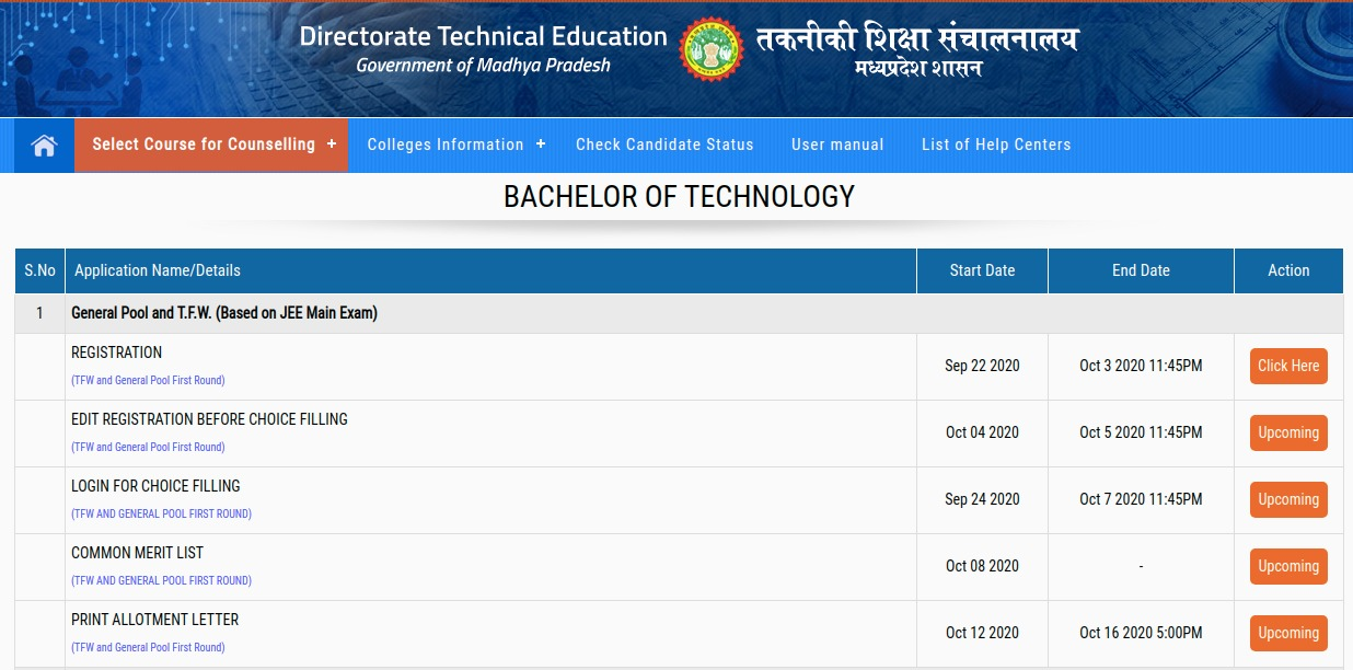 MP-BE-2020-admission
