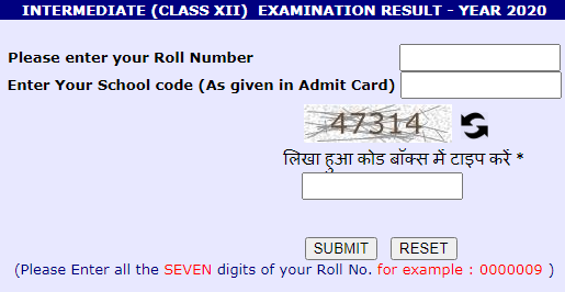 Sample Image of UP Board Class 12 Result 2021 Window
