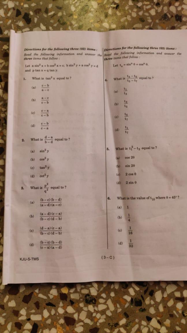 NDA Maths paper