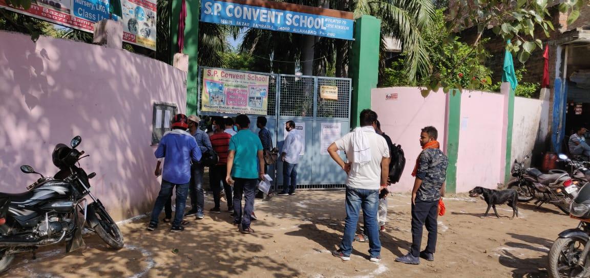 NDA exam centre