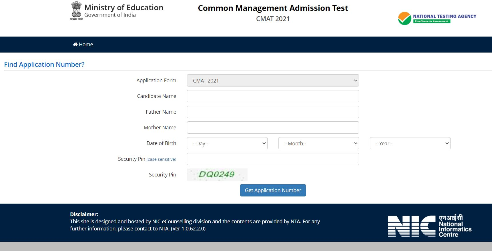 CMAT-Application-Number